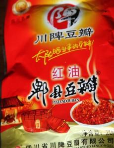 Pixian Douban Jiang