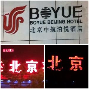 So many ways to say Beijing