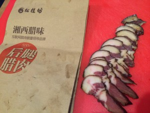 Hunan Cured Pork