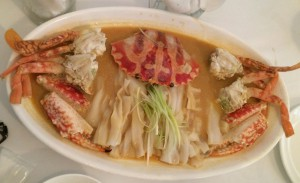 Crab in Yellow Wine Sauce